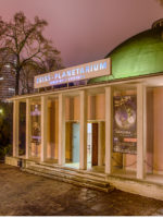 Zeiss-Planetarium Jena, Planetarium, Ganzkuppelprojektion