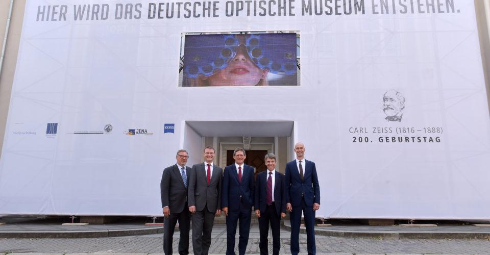 Jena | Deutsches Optisches Museum