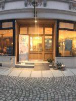 Kabuff Jena, Außenansicht